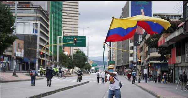 รัฐบาลโคลอมเบีย