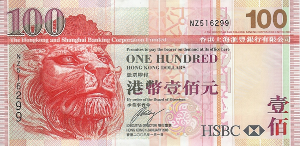 ดอลลาร์ฮ่องกง